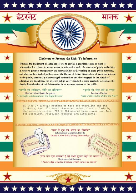 Bureau of Indian Standards - IS 1448-27: Methods of test for petroleum and its products, Part 27: Knock characteristics of motor fuels by the research method