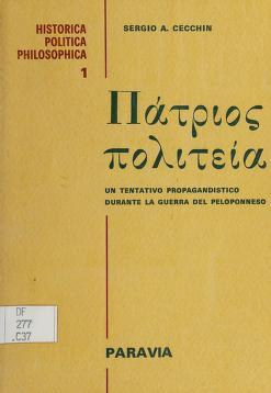 Cover of: Patrios politieia | Sergio A. Cecchin